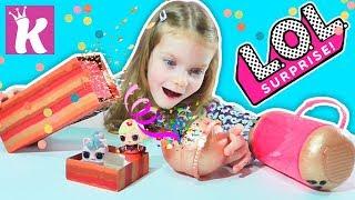 ЛОЛ КОНФЕТТИ ПОП и Коробочка с сюрпризом Своими руками DIY LOL Surprise Confetti POP