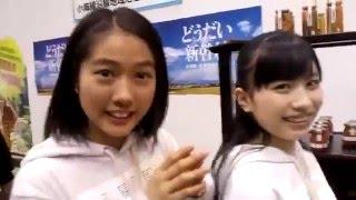 2016 03 20 SATOYAM 谷本 安美 浅倉 樹々 小片 リサ.