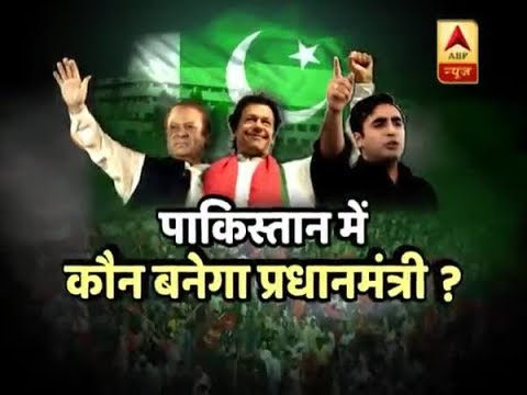 Pakistan Poll Results Full: Imran Khan is inclined towards Taliban, says defense expert