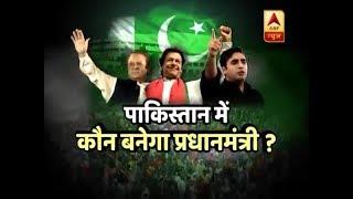 Pakistan Poll Results Full: Imran Khan is inclined towards Taliban, says defense expert