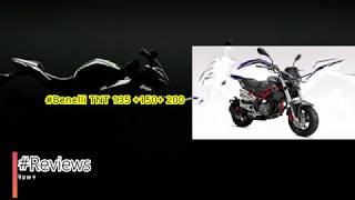 Benelli Sub 200cc Bikes in India 2019 - #Reviews