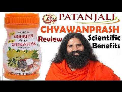 Patanjali Chyawanprash [ Baba Ramdev] Scientific Benefits and side effects [hindi]