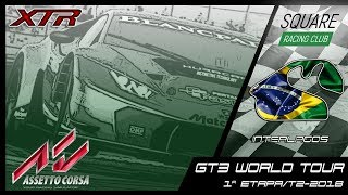 Square Racing Club GT3 World Tour @ Interlagos - 1ª Etapa T2/2018