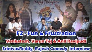 F2-Fun & Frustration Venkatesh, Varun Tej&Anil Ravipudi SrinivasReddy, Rajesh funny Interview @TFT