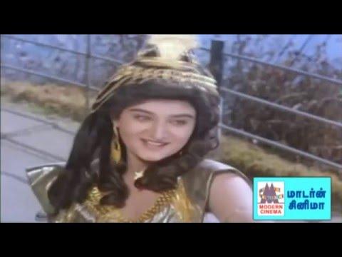 aagaya thamarai song - Nadodi Pattukaran -ஆகாயதாமரை அருகில் - நாடோடி பாட்டுக்காரன்