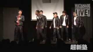 ワタナベエンターテインメントライブWEL 2013年11月10日 表参道GROUND ...