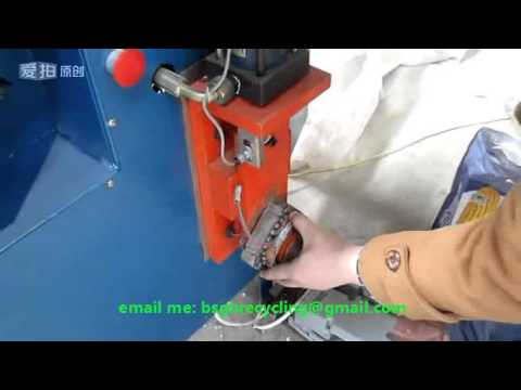 Mr w scrap electric motor copper stator disassembly for Electric motor recycling machine