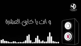 Mostafa Hagag   Khatwa    مصطفى حجاج   خطوة بالكلمات