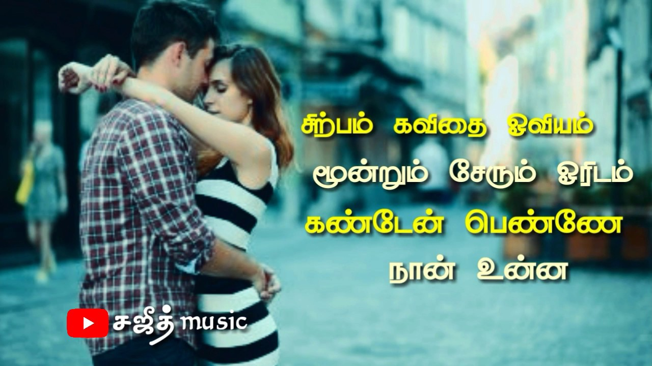 whatsapp status video tamil