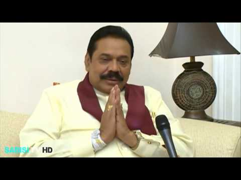 Mahinda Rajapaksa's Last Speech as Sri Lankan President