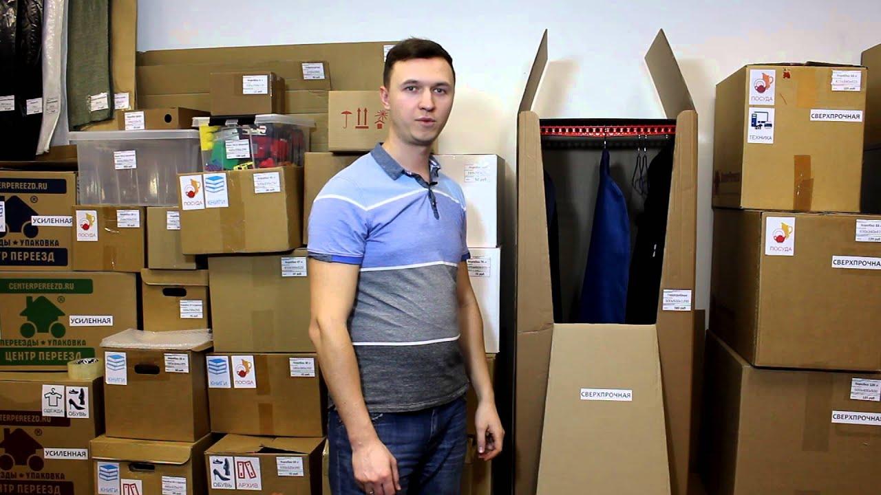 Фабрика роникон: гардеробные комнаты на заказ ⭐ рассрочка 0% ⭐ гарантия до 7 лет ⭐ 18 лет на рынке ☎ +7 (495) 021-021-1.