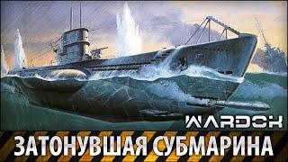 Затонувшая субмарина немцев U-745 / The wreck submarine of the Germans U-745 / Wardok