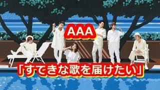 男女6人組ユニット・AAAが 10月スタートのフジテレビ系連続ドラマ 『民...