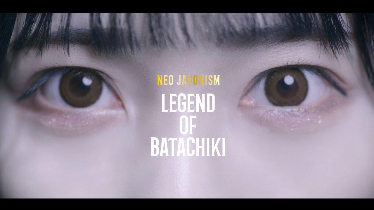 NEO JAPONISM – LEGEND OF BATACHIKI 〜バタチキ伝説〜