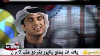 Hazza - Ahebak Moot (Talent Actor Ahmed Alkhoori).avi