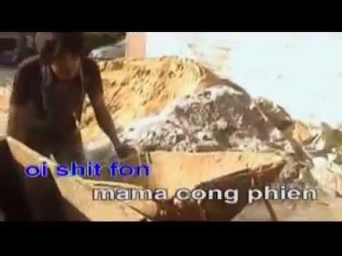 Hakka-Thung Lin - Mama