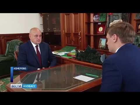 Сергей Цивилев обсудил с главой Ленинска-Кузнецкого строительство новой школы