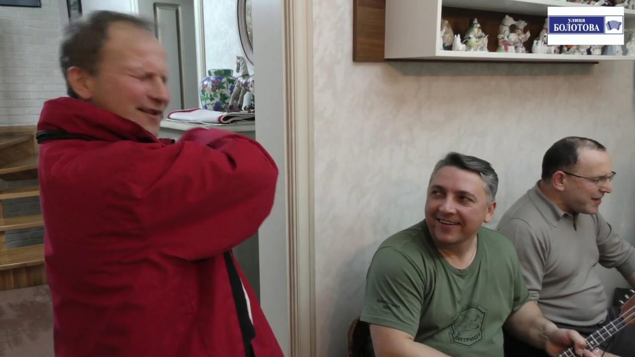 Мужские посиделки на кухне талантов на улице Болотова!
