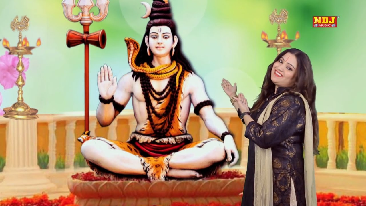 GORA KA DULHA # शिव भोले की अनोखी बारात का भजन # Sunita B , Mr. Remo , Raja Rajasthani # सावन 2017