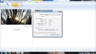 как сохранить видео в киностудии windows live @для нубов@(, 2013-03-30T07:28:05.000Z)