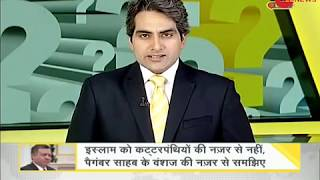 DNA: Watch Daily News and Analysis with Sudhir Chaudhary, March, 01, 2018
