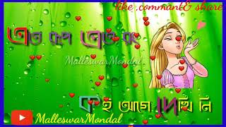 সোনা সোনা খামে গান/ Sona sona khame song/ bangali song / whatsapp video/ bangla best song