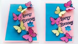 Butterfly Birthday Card - Easy DIY