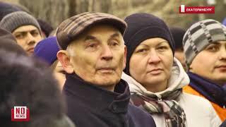 ЛДПР открыла приемную в Железнодорожном районе