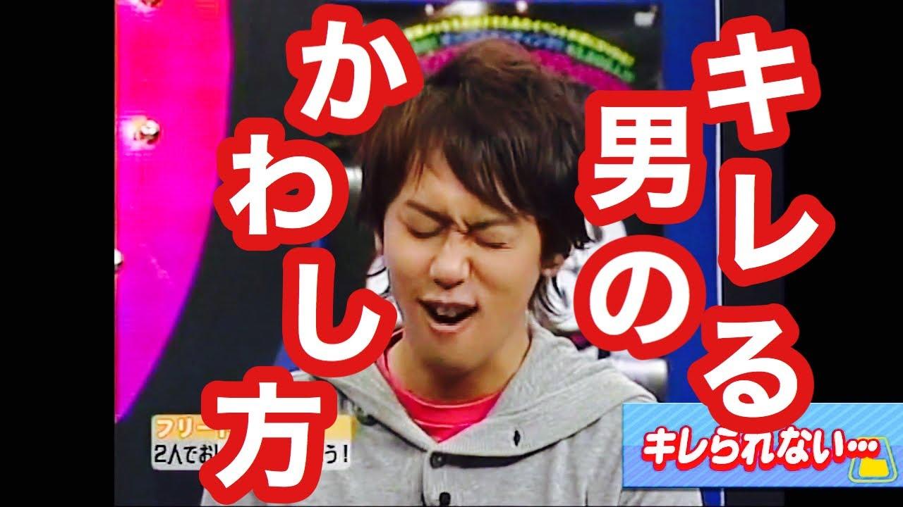 【キレられない】ヨシモト∞番組