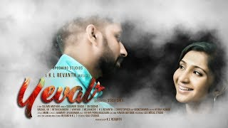 Yeval Single I Tamil Album Songs, Independent Artists I Romantic Tamil Video Song