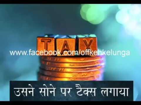 I am With Narendra Modi.If You Are Then Please Like and Subscribe.