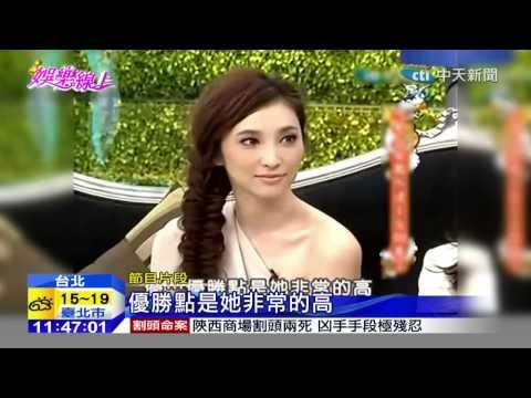 20150122中天新聞 吳佩慈滅勢利眼傳言 勾大小S探范范