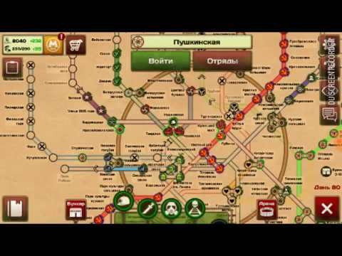 обзор Metro 2033 Wars + самый действенный способ заработать жетоны