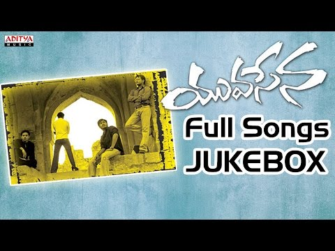 Yuvasena Telugu Movie Songs jukebox  II Bharath, Gopika
