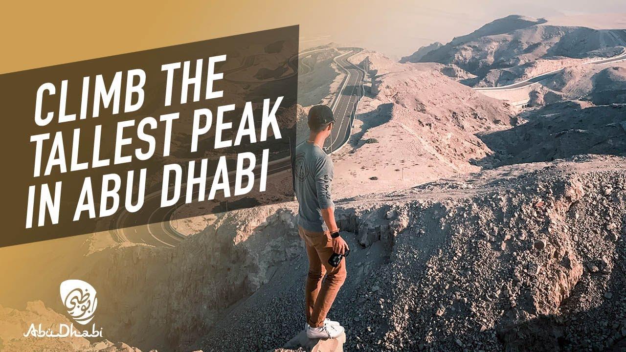 Discover Al Ain #InAbuDhabi