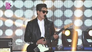 【tvpp】cnblue im a loner 씨엔블루 외톨이야 korean music wave in beijing live