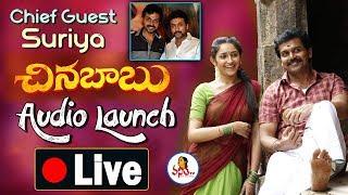 Suriya As Chief Guest For Chinna Babu Audio Launch Live   Karthi, Sayyeshaa   Vanitha TV