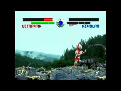Ultraman The Ultimate Hero - HD Remastered Showroom - 3DO