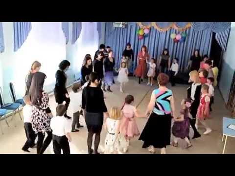 игра лавата танец