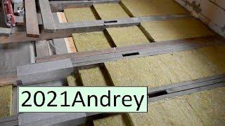 Утепляем потолок и пол второго этажа.  фильм - 26(, 2015-11-25T04:18:12.000Z)