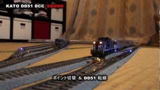 KATO製 DD51 北斗星色 サウンド付 製品番号: 29-826 牽引車両: KATO製...