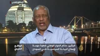 الواقع العربي-من السودانيون الذين يتوعدهم البشير؟