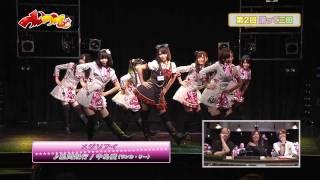 2011年9月23日オンエアー『つんつべ♂』バックナンバー#13 第2回「踊っ...