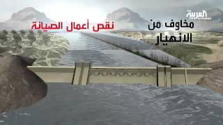 العراق.. الحكومة تطالب السكان بالابتعاد عن