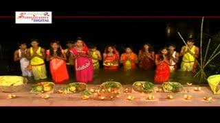 Bhojpuri Super Hit Chhat Geet | Bhaile Aragh Ke Beriya || Chhotu Chhaliya