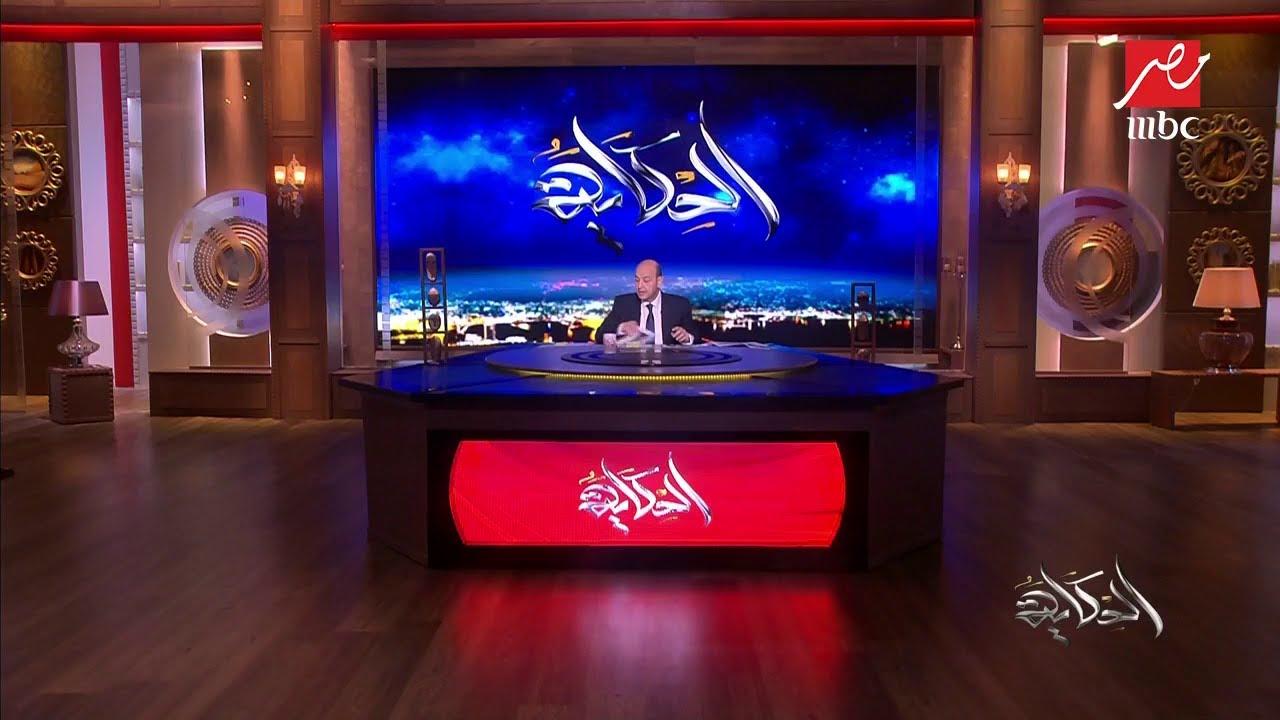 عمرو أديب يدعم حملة أطلقها سعوديون لمقاطعة السياحة إلى تركيا