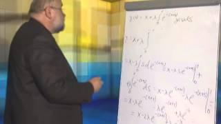 Лекция 25: Численное решение интегральных уравнений