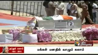 a musical tribute to the great visionary dr apj abdul kalam