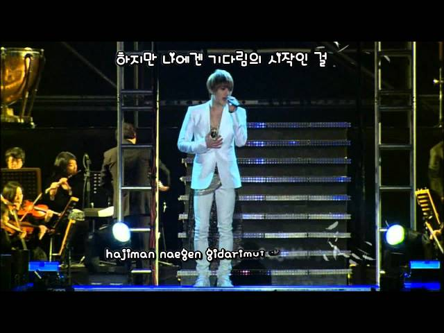 Kim Jaejoong 김재중 - To You It's Goodbye [eng + rom + hangul + karaoke sub]