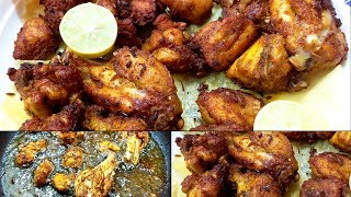 Spicy Chicken Tikka Fry Recipe - By Better Ways For Cooking.